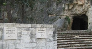 cave122