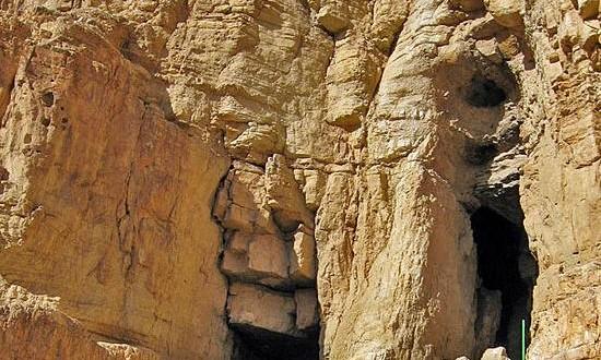 cave86